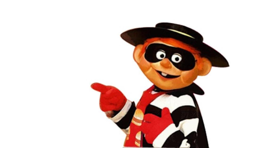 640_HAMBURGLAR_OLD
